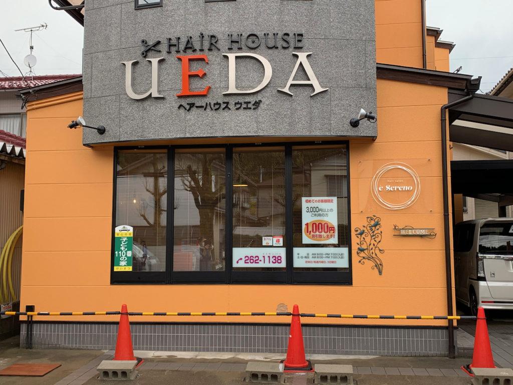 UEDA様のアクリル看板施工風景